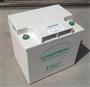山西荷贝壳蓄电池SB12V110价格