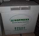 德国荷贝克HOPPECKE蓄电池SB12V80