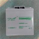 科华蓄电池6-GFM-24**