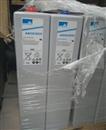 德国阳光蓄电池A602/600进口胶体蓄电池