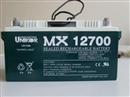 友联蓄电池MX12170**诚信直销
