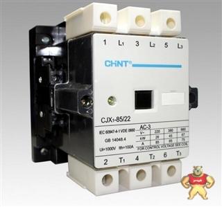 正泰 接触器 cjx1系列交流接触器价格