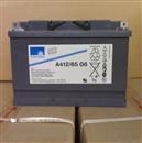 德国阳光蓄电池A412/65G6胶体蓄电池质保五年
