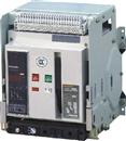 供应 万能式断路器  DW45 -2000/3