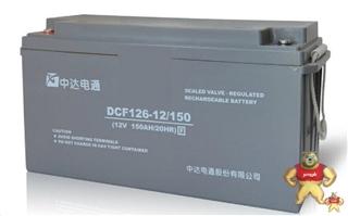 台达12V150AH DCF126-12/150
