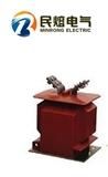 民熔正品LZZBJ71-35 35KV电流互感器 户外干式电流互感器