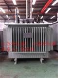 大庆电力配电S9-10KVA油浸式变压器  10KV/0.4 低价厂家直销