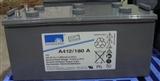德国阳光蓄电池12V180AH原装进口