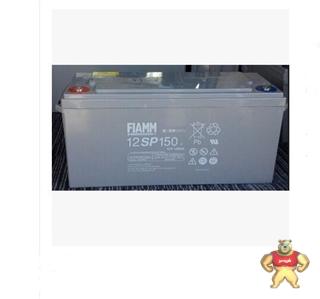 非凡蓄电池12V150AH