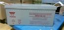 汤浅蓄电池NP210-12最低价格出售