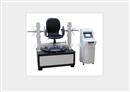 办公椅旋转耐久试验机、办公椅旋转寿命试验机