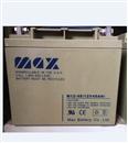 原装MAX蓄电池M12-40现货批发12V40AH