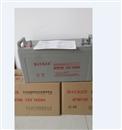 现货批发柏克蓄电池6FM100免维护铅酸蓄电池12V100AH最新价格