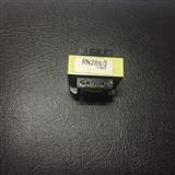 雷诺尔软启动器专用开关电源变压器 RN2860变压器
