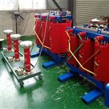 泰鑫SC-2500KVA干式变压器