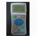 供应虹谱HPC-2 LED手持式光源/光色测试仪/色温/波长测试仪