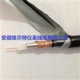 现货宝贝:SYV22-75-5铠装同轴射频电缆128编【维尔特牌电缆】