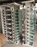 576芯光纤总配线架