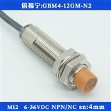 供应正品倍福宁GBM4-12GM-N2接近开关NPN常闭NC直流6-36VDC传感器