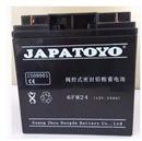 ups电源免维护蓄电池6GFM24东洋蓄电池JAPATOYO12V24AH