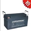 ups电源免维护蓄电池6GFM150东洋蓄电池JAPATOYO12V150AH