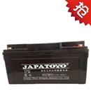 ups电源免维护蓄电池6GFM65东洋蓄电池JAPATOYO电池现货