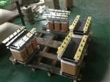 三相变压器 20kva  380/220 阅泰电气专业生产变压器