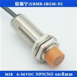 供应正品倍福宁GBM8-18GM-N1接近开关三线NPN常开DC6-36V感应器
