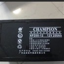 冠军蓄电池12V200AH电源12v200直流屏免维护工业专用正品  北京总代理批发销售