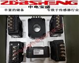 电流传感器LTC500-TF互感器测量范围1200A全新原装正品