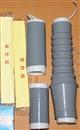厂家直销 35KV冷缩单芯户内终端头 NLS-35/1.3电缆附件 终端头