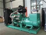 供应发电机  通柴柴油发电机 -- 锋发厂家直销