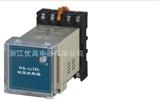 WK-G(TH)温度控制器 温湿度控制器 控温器 温控器