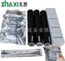 10KV冷缩三芯中间接头JLS-10/3.1 生产厂家冷缩电缆附件电缆接头