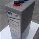 德国阳光胶体蓄电池A602/420阳光蓄电池2V420AH 带卡扣 原产证明