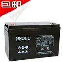 正品 风帆蓄电池12V 100AH固定型伐控密封蓄电池包邮含税质保三年