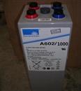 德国阳光蓄电池A602/1000 阳光电池2V1000AH特价包邮含税