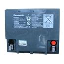 松下蓄电池(Panasonic)LC-P1238ST 12V38AH UPS专用 正品保三年
