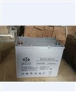 光宇6-GFM-65 12v65ah 光宇蓄电池 ups蓄电池 12v蓄电池 高温电池
