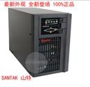 山特 UPS不间断电源 1KVA延时25分钟 C1K 800W在线式稳压内置电池