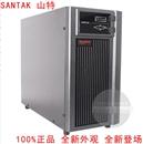 山特UPS不间断电源 C6KS 6KVA 5400W 在线式 外接电池主机带稳压
