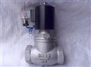【专业生产】ZQDF蒸汽电磁阀   水油用电磁阀  不锈钢防爆电磁阀