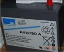 德国阳光蓄电池A412/90A德国阳光蓄电池12V90AH阳光蓄电池12V原装