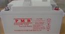 LCPA80-12 PMB蓄电池 12V80AH 电池 特价 包邮 质保三年