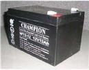 广东冠军蓄电池NP12-12 12v12ah 志成冠军CHAMPION蓄电池特价销售