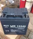 友联蓄电池MX12240友联蓄电池12V24AHUPS专用蓄电池友联蓄电池12V