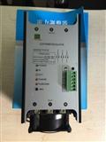 厂家现货供应60A可控硅380V永鸿YH10-44-60P 三相SCR 调功器 电力调整器