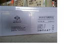 现货现货 促销 双登蓄电池6-GFM-150 12V150AH 电力/通讯/医院