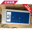 进口正品霍克 12TE75胶体蓄电池铁路通讯电力 ups专用蓄电池