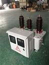 JLS户外高压电力计量箱有功无功表现货供应